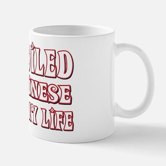 Spoiled Tonkinese Mug