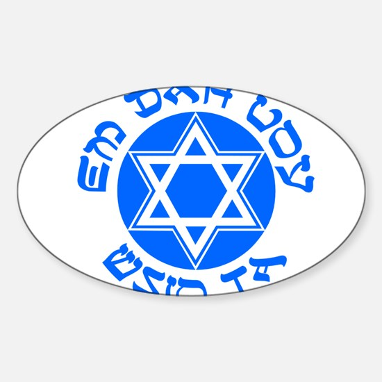 HEBREW LANGUAGE YOU HAD ME AT Oval Decal