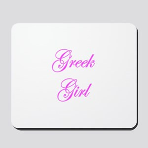 Greek Girl Mousepad