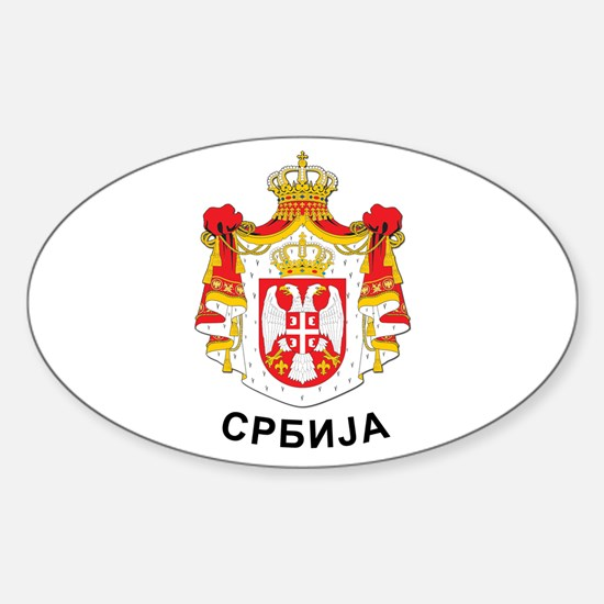 Serbia coat of arms with name Oval Decal