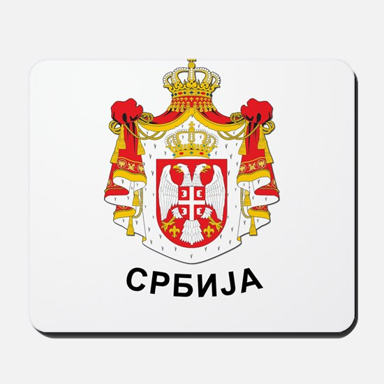 Serbia coat of arms with name Mousepad