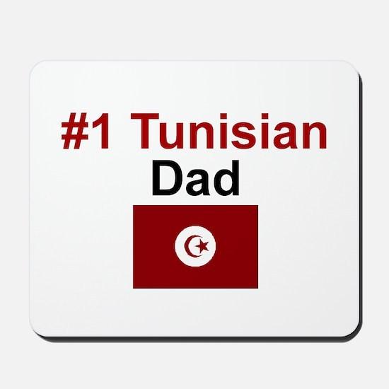 Tunisian #1 Dad Mousepad