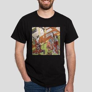 IKEBANA-CLASSICAL SEIKA ISSHU Dark T-Shirt