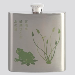 The Old Frog Flask
