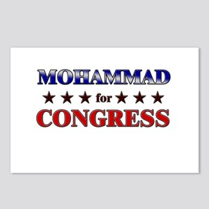 MOHAMMAD for congress Postcards (Package of 8)