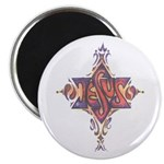 """Jesus- the main attraction'2.25"""" Magnet (100"""