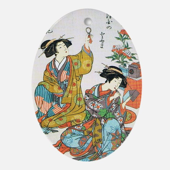 Classical Ancient Japanese Se Oval Ornament