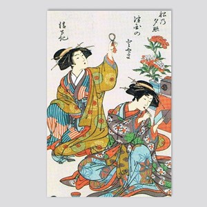 Classical Ancient Japanese Se Postcards (Package o