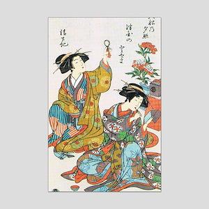Classical Ancient Japanese Se Mini Poster Print