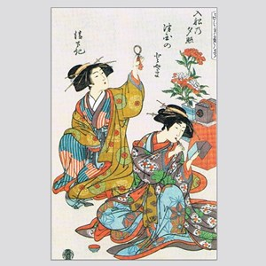 Classical Ancient Japanese Se Large Poster