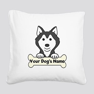 Personalized Husky Square Canvas Pillow