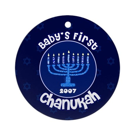 2007 Baby's First Chanukah Ornament (Round)