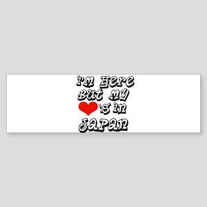 Heart in Japan Bumper Sticker