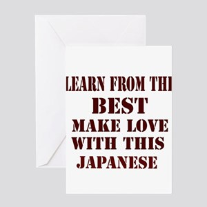 Learn best from Japan Greeting Card