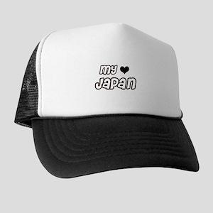 my heart Japan Trucker Hat