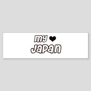 my heart Japan Bumper Sticker
