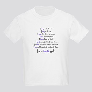 Theatre Geek 2 T-Shirt