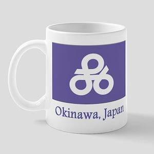 Okinawa JP Flag Mug