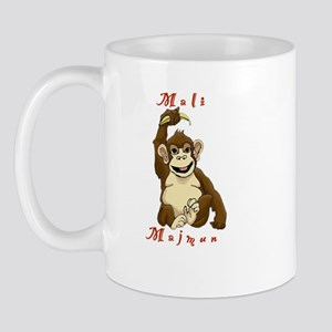 Mali Majmun Mug
