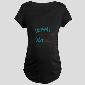 Greek Rocks Maternity Dark T-Shirt