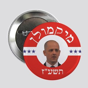 "2016 Evan McMullin for President in H 2.25"" Button"