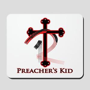 PK Cross (Red/Blk) Logo Mousepad