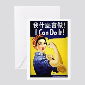 I can do it! Greeting Card
