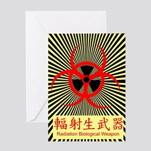 Radiation Biological Weapon Greeting Card
