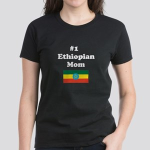 #1 Ethiopian Mom Women's Dark T-Shirt