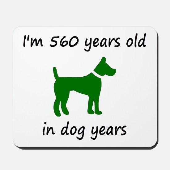 80 Dog Years Green Dog 1C Mousepad
