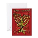 Masonic Hanukkah Greeting Card