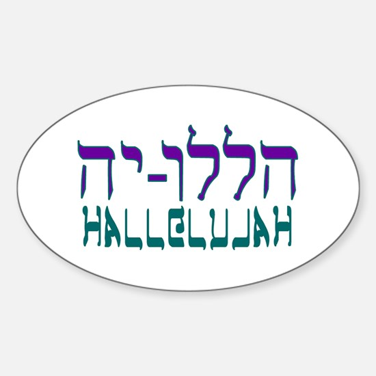 Hallelujah! Oval Decal