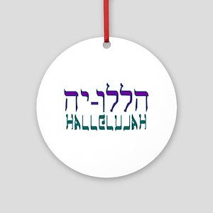 Hallelujah! Ornament (Round)