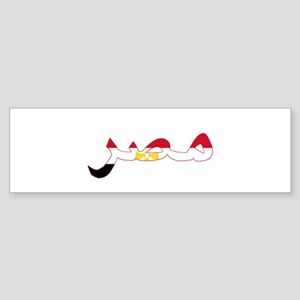 EGYPT ARABIC Bumper Sticker
