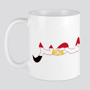 EGYPT ARABIC Mug