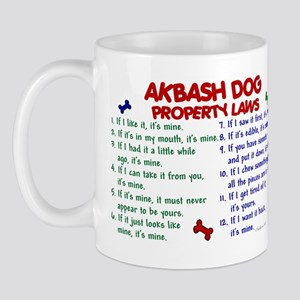 Akbash Dog Property Laws 2 Mug