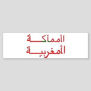 MOROCCO ARABIC Bumper Sticker