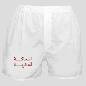 MOROCCO ARABIC Boxer Shorts