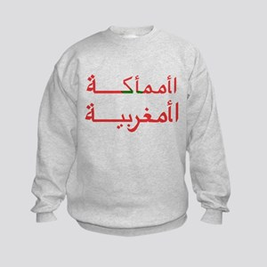 MOROCCO ARABIC Kids Sweatshirt