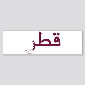 QATAR ARABIC Bumper Sticker