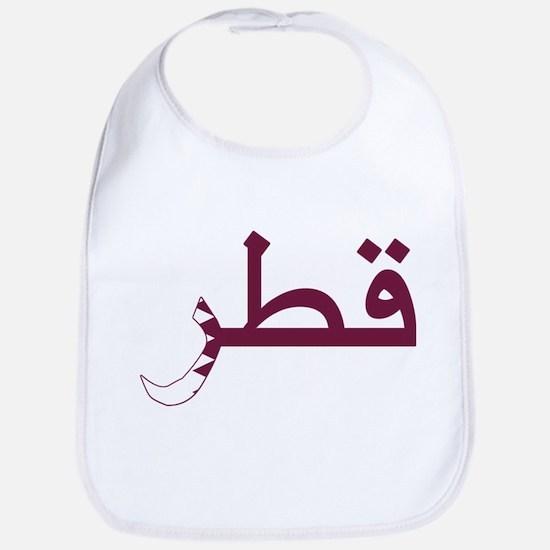 QATAR ARABIC Bib