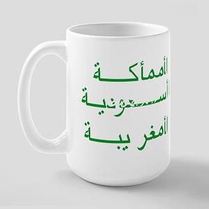 SAUDI ARABIA ARABIC Large Mug