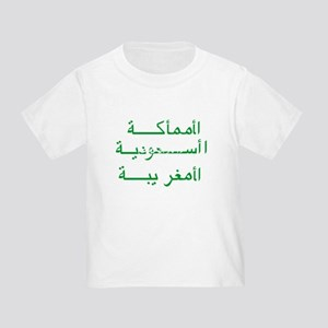 SAUDI ARABIA ARABIC Toddler T-Shirt