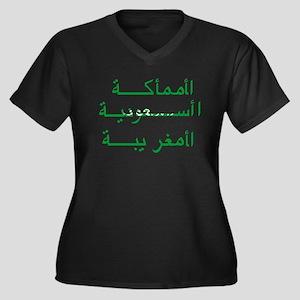 SAUDI ARABIA ARABIC Women's Plus Size V-Neck Dark