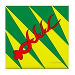 Outlands War Ensign Tile Coaster