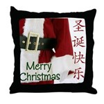 Chinese Santa Throw Pillow