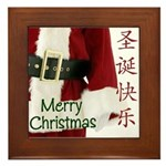 Chinese Santa Framed Tile