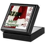 Chinese Santa Keepsake Box