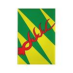 Outlands War Ensign Rectangle Magnet (100 pack)