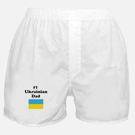 #1 Ukrainian Dad Boxer Shorts